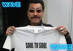 画像1: クワマンこと桑野信義さんのオリジナルTシャツ♪超レア【送料無料】